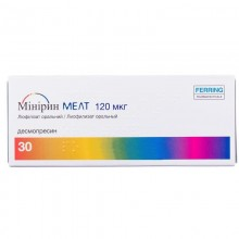 Buy Minirin Powder (Blister) 0.12 mg, 30 lyophilisates