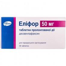 Buy Elifor Tablets 50 mg, 28 tablets