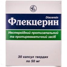 Buy Fleckerin Capsules 50 mg, 30 capsules