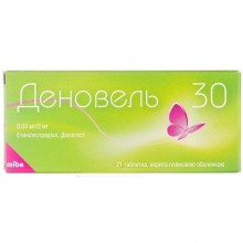 Buy Denovel Tablets 2 mg + 0.03 mg, 21 tablets