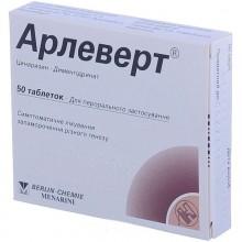 Buy Arlevert Tablets 50 tablets