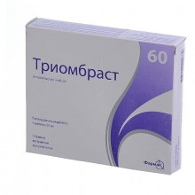 Buy Triombrast ampoules 20 mg, 5 ampoules of 20 mg each