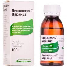 Buy Dioxisole Bottle 100 g