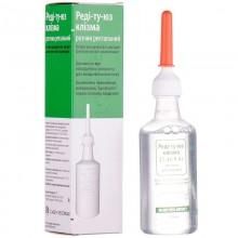 Buy Redi-Tu-Huz Bottle 118 ml, 133 ml