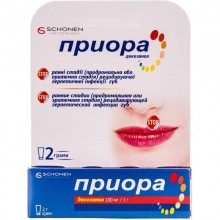 Buy Priora Cream 100 mg/g, 2 g