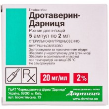 Buy Drotaverine ampoules 20 mg/ml, 5 ampoules of 2 ml