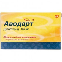 Buy Avodart Capsules 0.5 mg, 30 capsules