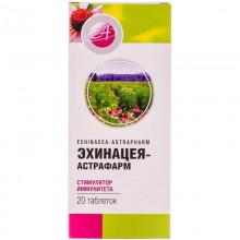 Buy Echinacea Tablets 100 mg, 20 tablets