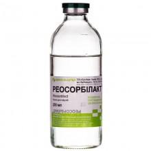 Buy RheoSorbilact Bottle 200 ml