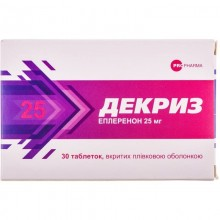 Buy Decree Tablets 25 mg, 30 tablets
