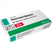 Buy Famotidine Tablets 20 mg, 20 tablets