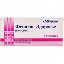 Buy Fenilin Tablets 30 mg, 20 tablets