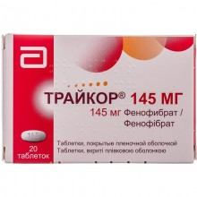 Buy Tricor Tablets 145 mg, 20 Tablets