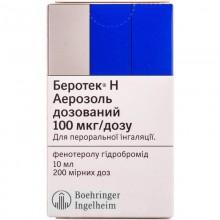 Buy Berotec Aerosol 0.1 mg/dose, 10 ml, 200 doses