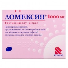 Buy Lomexin Capsules 1000 mg, 1 capsule