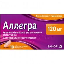 Buy Allegra Tablets 120 mg, 10 pcs