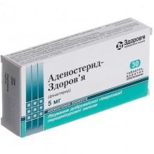 Buy Adenosteride Tablets 5 mg, 30 tablets