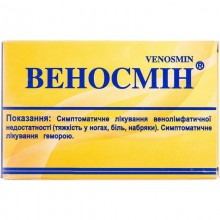 Buy Venosmin Tablets 500 mg, 30 tablets