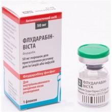 Buy Fludarabine Powder (Bottle) 50 mg