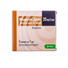 Buy Fashionable ampoules 25 mg/ml, 5 ampoules of 1 ml