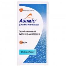 Buy Avamis Spray 0.0275 mg/dose, 120 doses