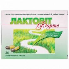 Buy Lactovit Forte Capsules 28 capsules
