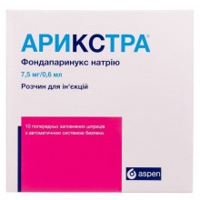 Buy Arixtra Syringe 12.5 mg/ml, 0.6 ml per syringe