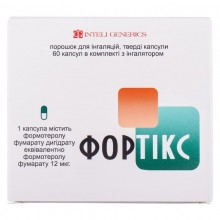 Buy Fortix Powder (Blister) 0.012 mg, 60 capsules with inhaler