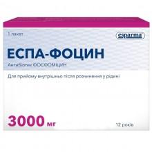 Buy Espa focin Powder 375 mg/g, 1 sachet 8 g
