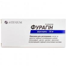 Buy Furagin Tablets 50 mg, 30 tablets