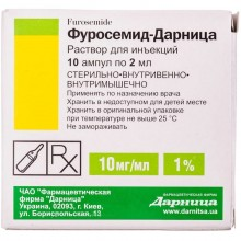 Buy Furosemide ampoules 10 mg/ml, 10 ampoules of 2 ml