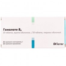 Buy Gamalate B6 Tablets 20 tablets