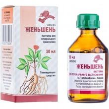 Buy Ginseng tincture Bottle 50 ml