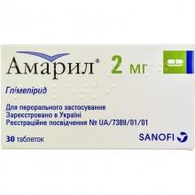 Buy Amaril Tablets 2 mg, 30 tablets