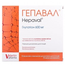 Buy Hepatal Powder (Bottle) 600 mg, 10 ampoules with powder and 10 ampoules with 4 ml solvent