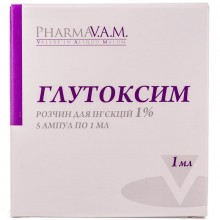 Buy Glutoxim ampoules 10 mg/ml, 5 ampoules of 1 ml