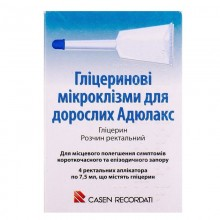 Buy Glycerin suppositories Bottle 6.14 ml/7.5 ml, 4 applicators 7.5 ml each