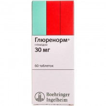 Buy Glurenorm Tablets 30 mg, 60 tablets