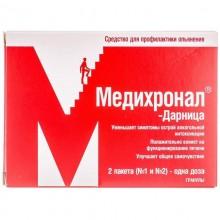 Buy Medichronal Powder 17.5 g and 7 g + 3.5 g, Granules in bag No. 1 and bag No. 2