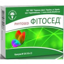 Buy Fitosed Capsules 20 capsules