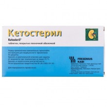 Buy Ketosteril Tablets 100 pieces.