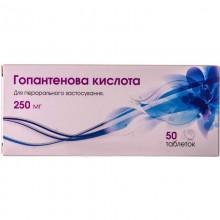 Buy Hopantenic acid Tablets 250 mg, 50 tablets