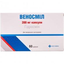 Buy Venosmil Capsules 200 mg, 60 capsules