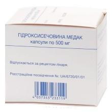 Buy Hydroxyurea Capsules 500 mg, 100 capsules