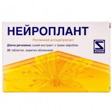 Buy Neuroplant Tablets 300 mg, 20 tablets