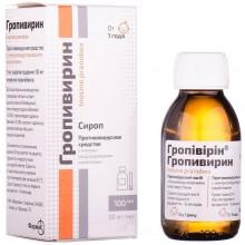Buy Gropivirin Bottle 50 mg/ml, 1 pc.