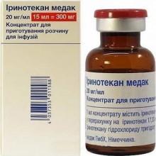 Buy Irinotecan Bottle 20 mg/ml, 1 pc.