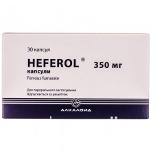 Buy Heferol Capsules 350 mg, 30 capsules