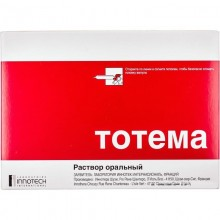 Buy Totema ampoules 20 ampoules of 10 ml