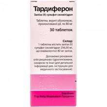 Buy Tardiferon Tablets 80 mg, 30 tablets